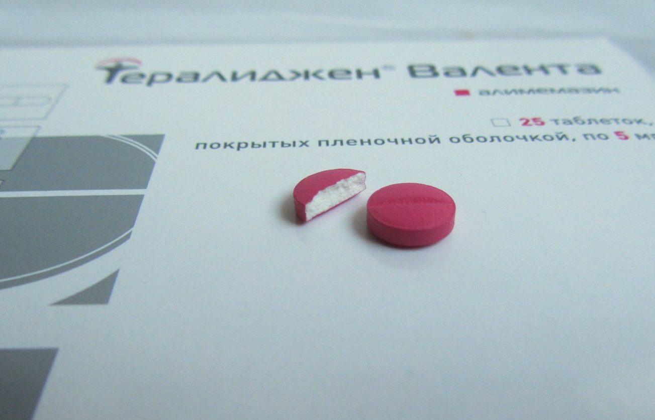 dozirovka-lekarstva