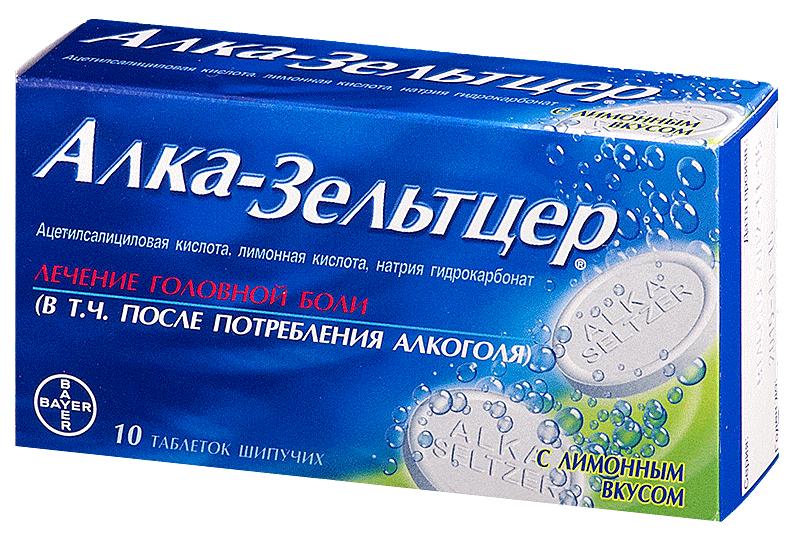 alka-zeltser