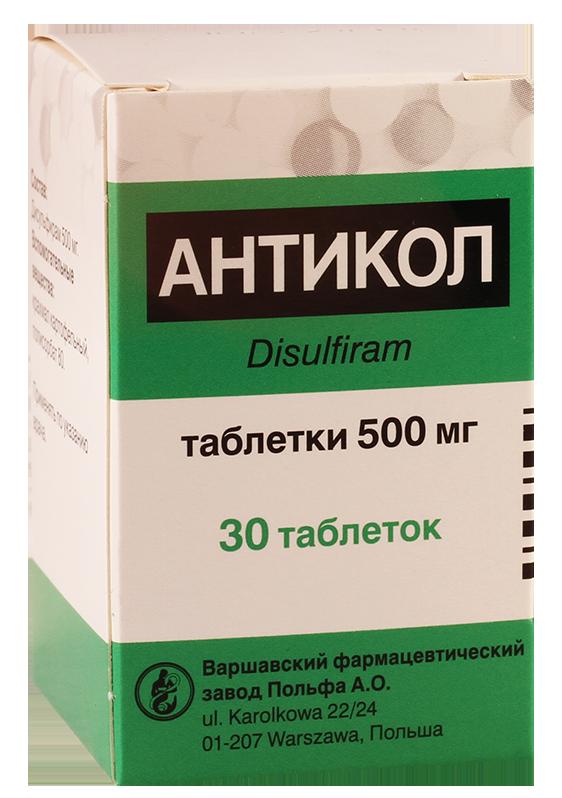 antikol