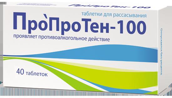 proproten-40-tabletok