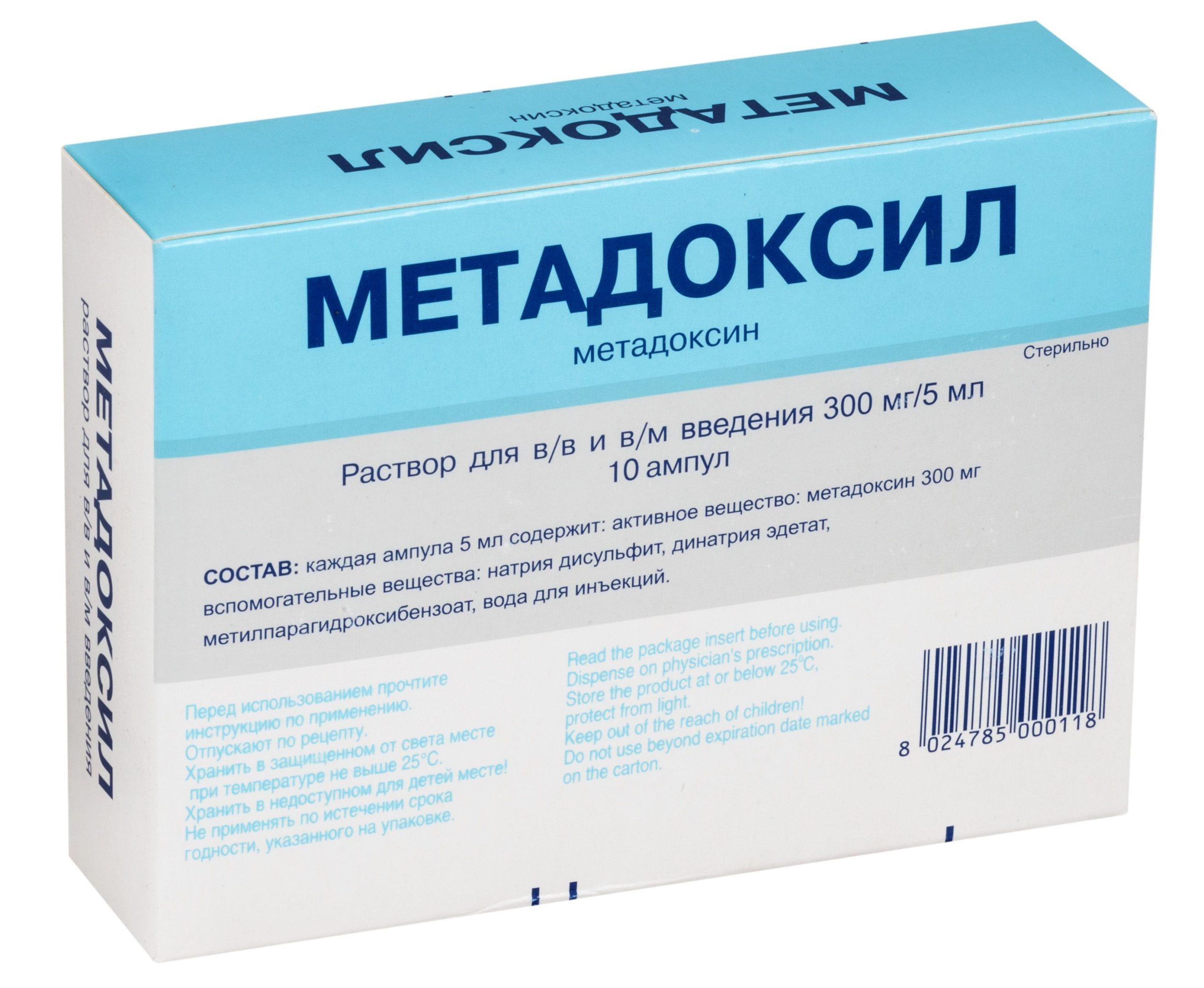rastvor-metadoksil