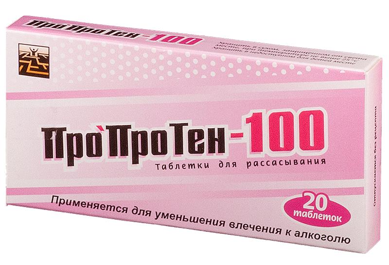tabletki-20