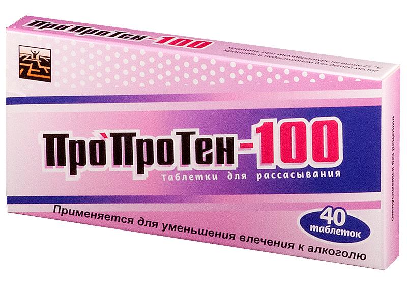 tabletki-dlya-rassasyvaniya