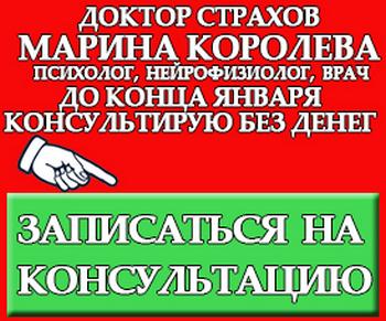 BesplatnayaKonsultatsia_Koroleva-k