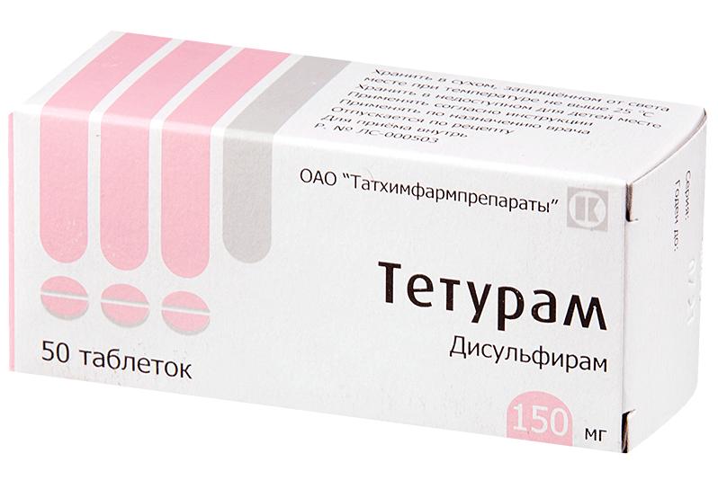 tabletki-ot-alkogolizma-teturam