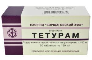 tabletki-teturam-otzyvy