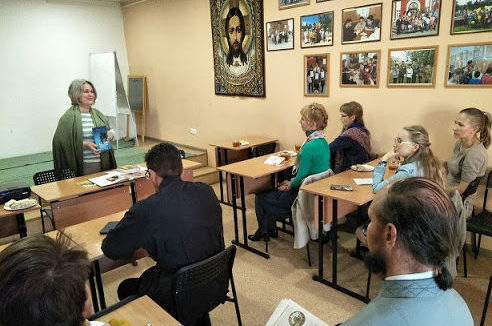 psiholog-pravoslavnyj