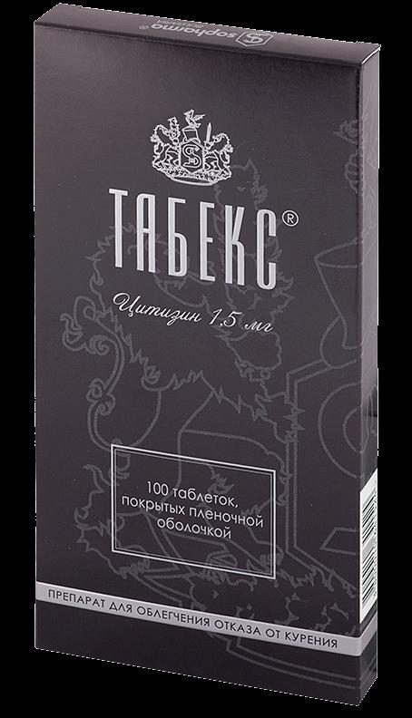 tabeks-100-tabletok