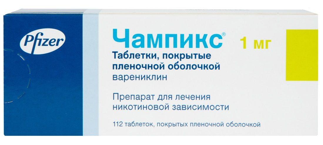tabletki-champiks