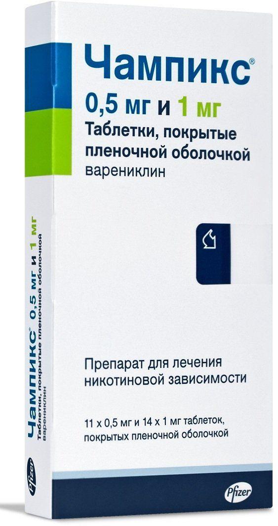 tabletki-ot-kureniya-champiks-tsena