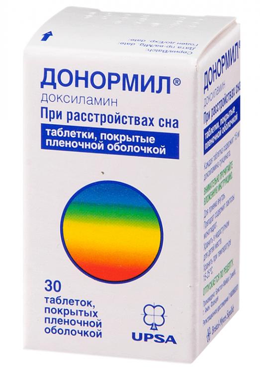 donormil-otzyvy-patsientov