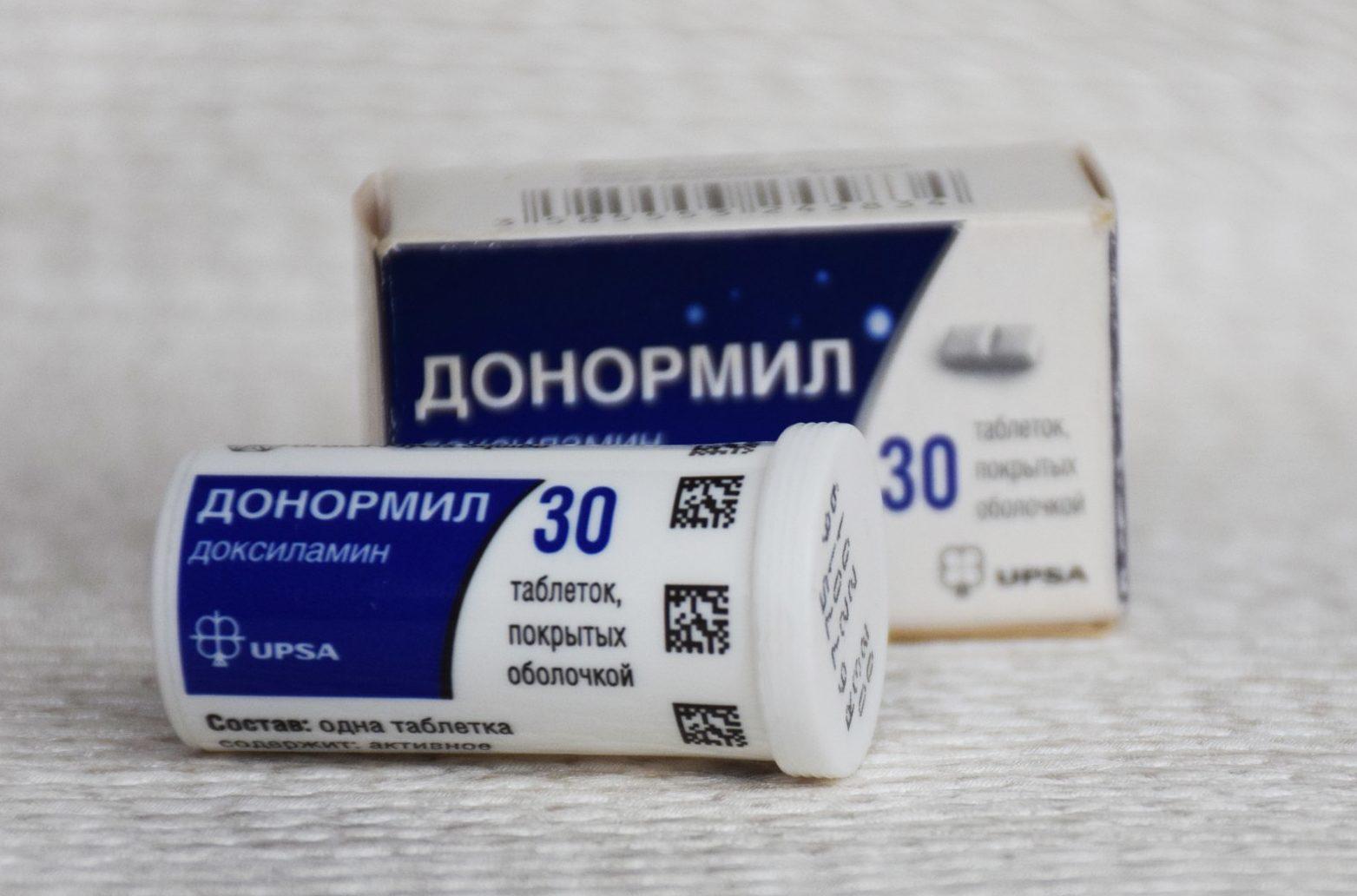instruktsiya-po-primeneniyu-tabletki-vzroslym