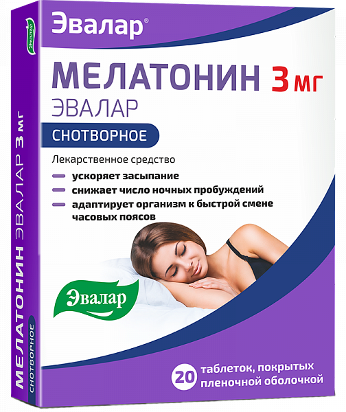 melatonin-ot-evalar