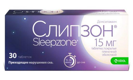 sleepzone