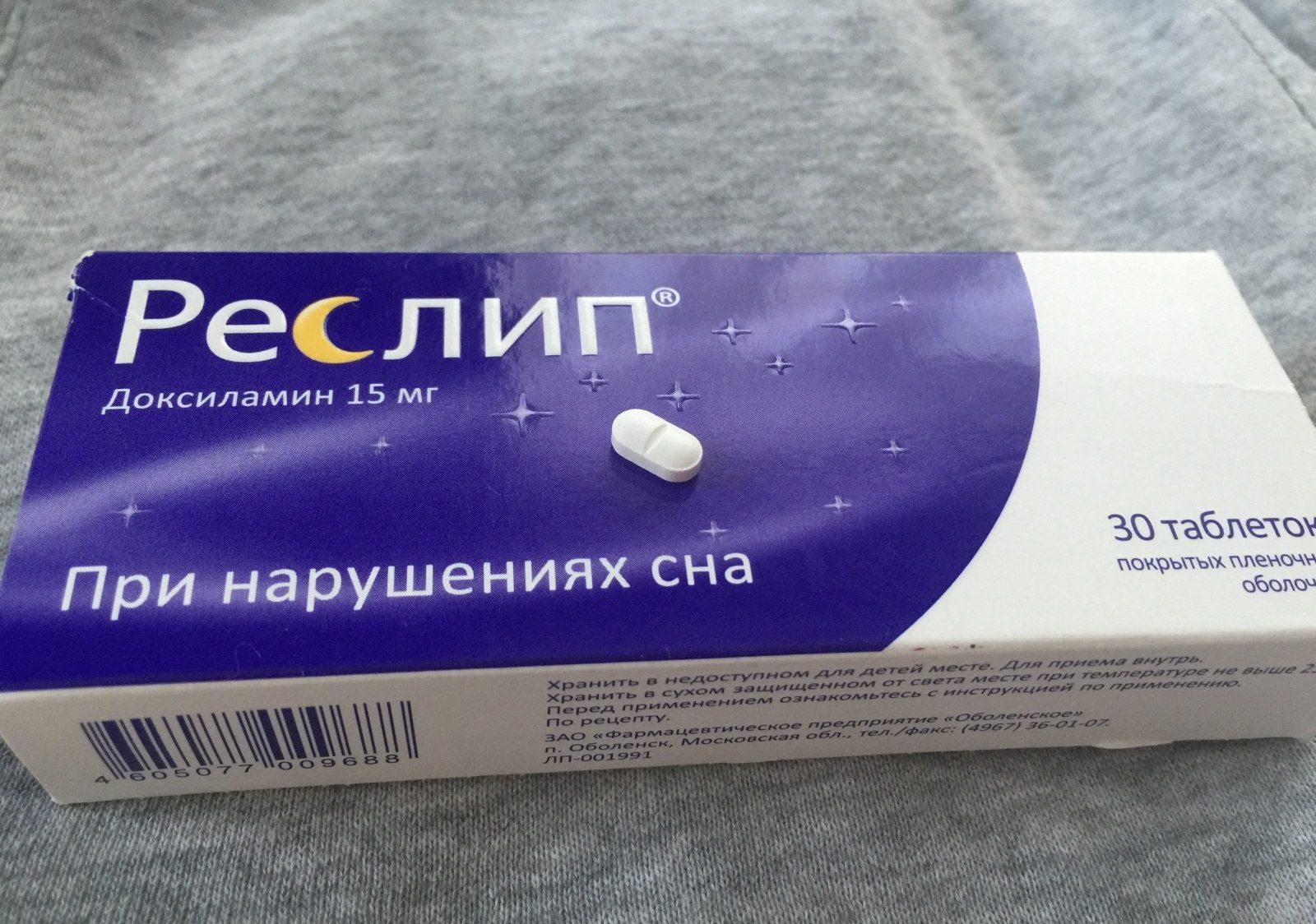 tabletki-dlya-sna