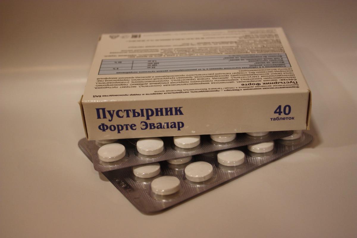 tabletki-uspokoitelnye