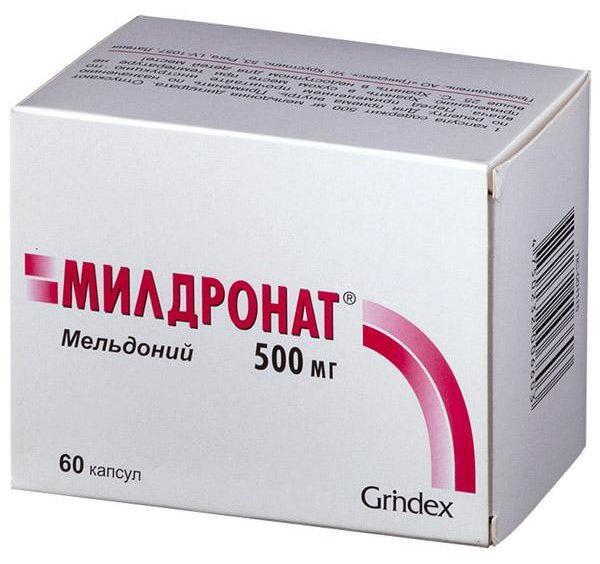 kapsuly-mildronat