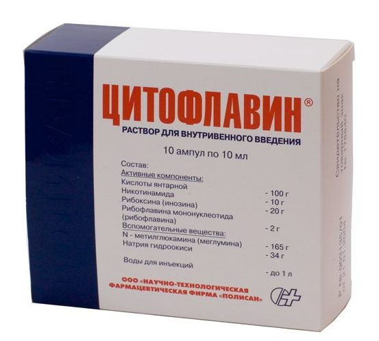 rastvor-tsitoflavin