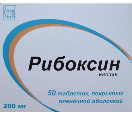 riboksin