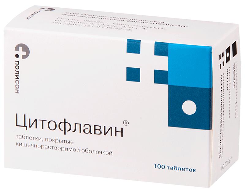 tabletki-100-shtuk