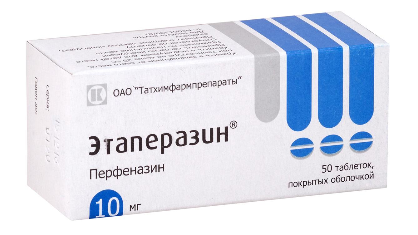 etaperazin-10