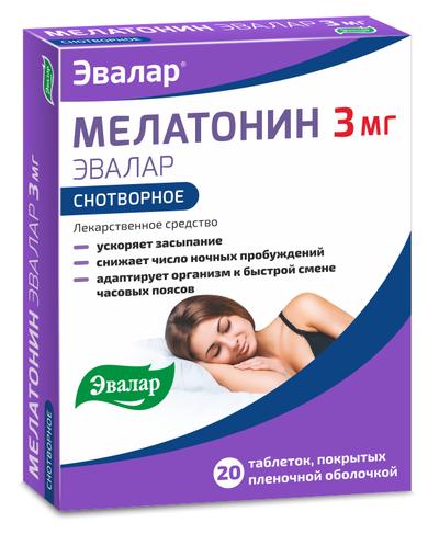 evalar-melatonin