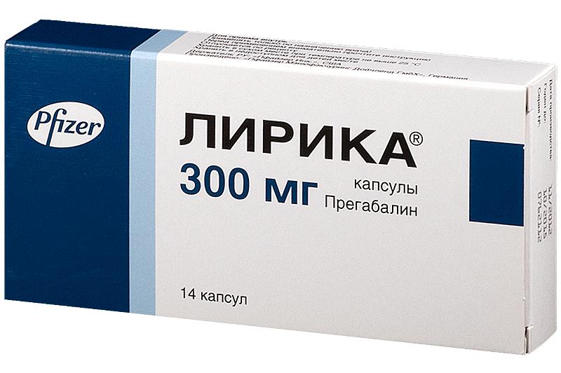 lirika-300mg