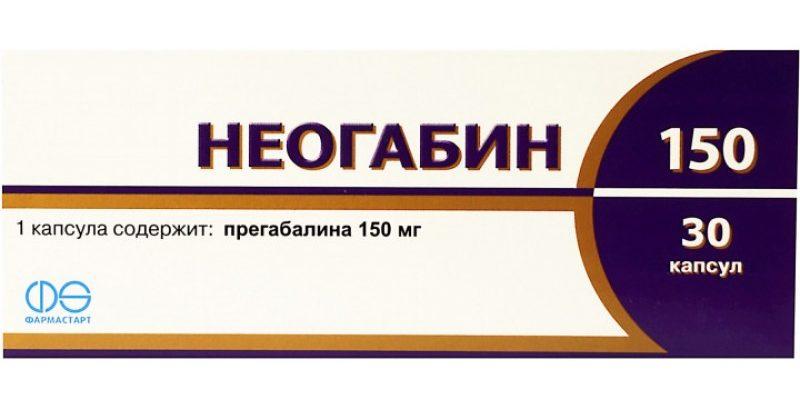 neogabin