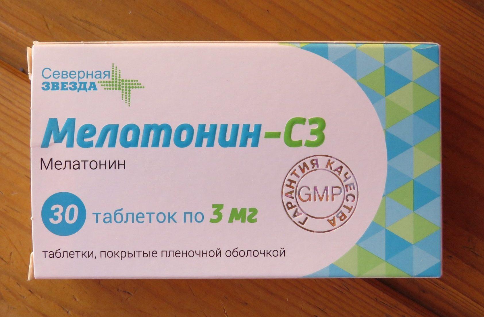 otzyv-melatonin
