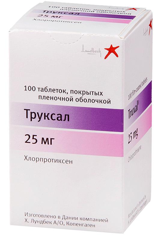 truksal-25mg
