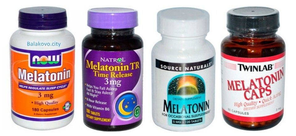 vse-vidy-melatonina