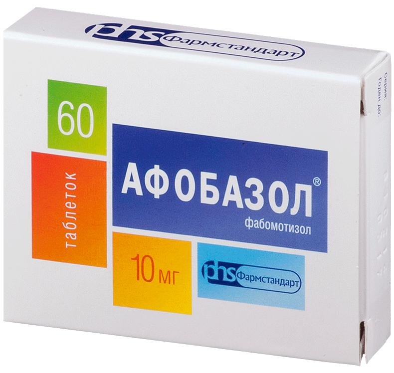 afobazol-analog