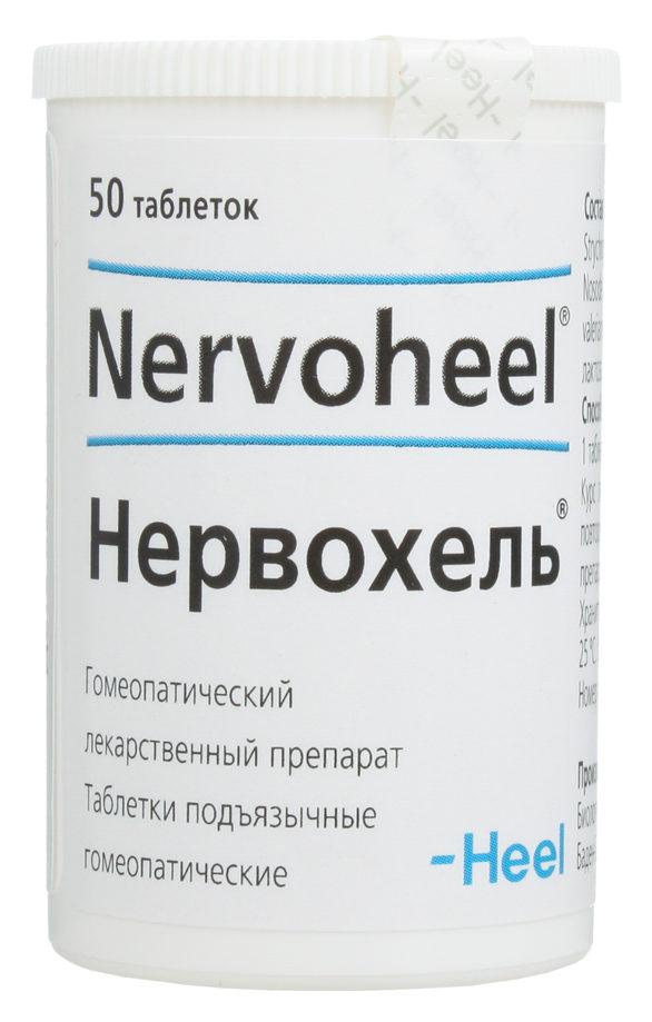 banochka-s-tabletkami