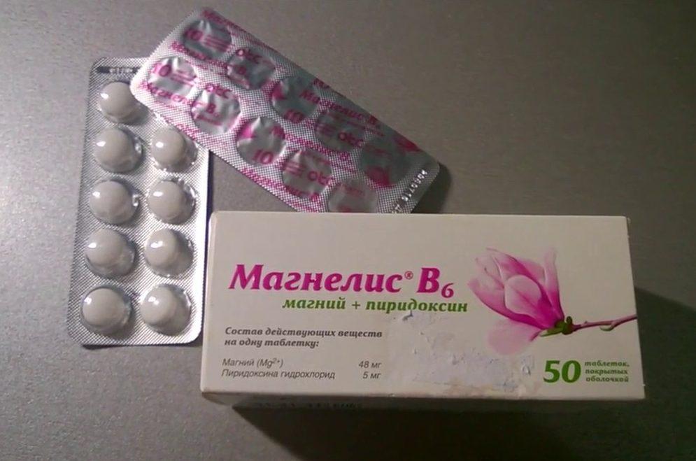 otzyv-tabletki-magnelis