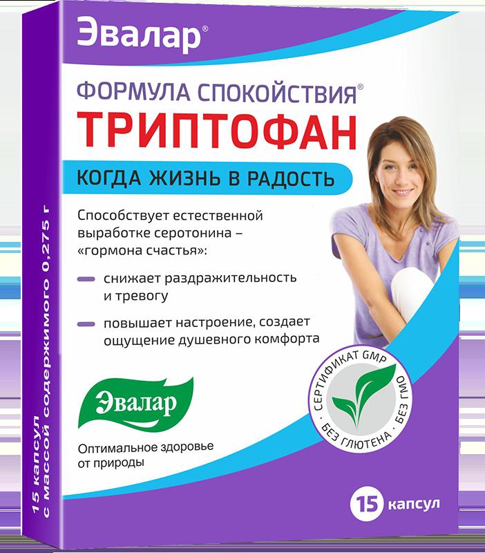 triptofan-formula