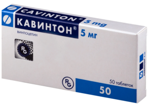 50-tabletok-5mg
