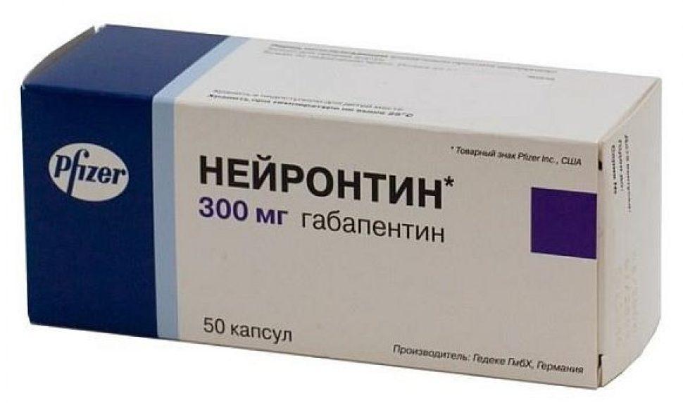 300-mg