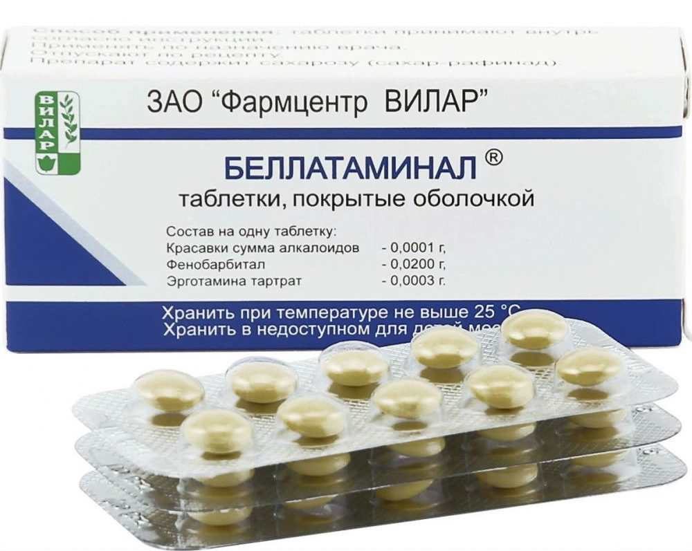 bellataminal-otzyvy-patsientov