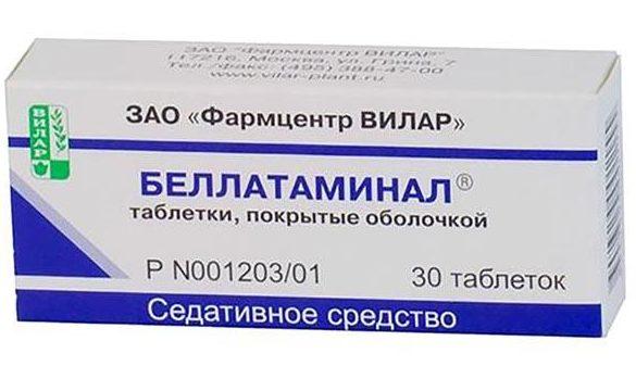 lekarstvo-bellataminal