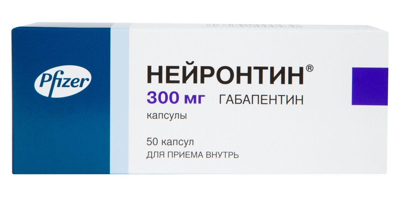nejrontin-300-mg-tsena