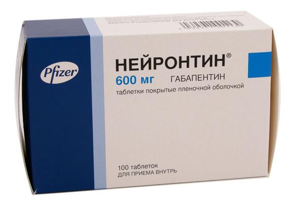 nejrontin-tabletki-instruktsiya-otzyvy-tsena