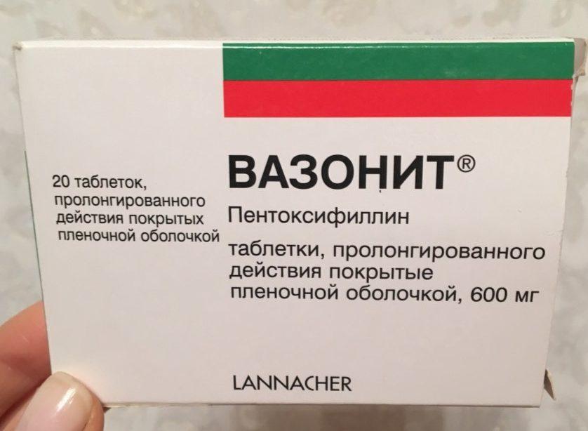 tabletki-vazonit