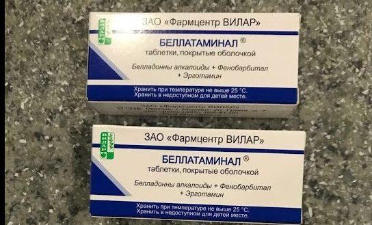 preparat-otzyvy-patsientov-prinimavshih-ego