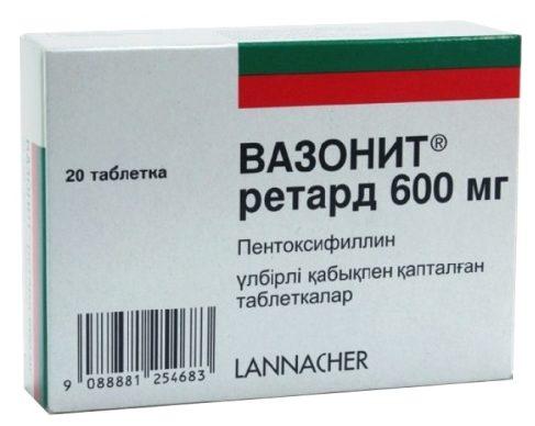 retard-600mg