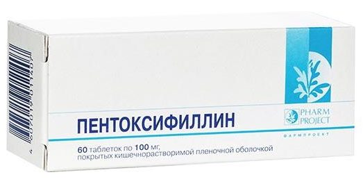 tabletki-pentoksifillin