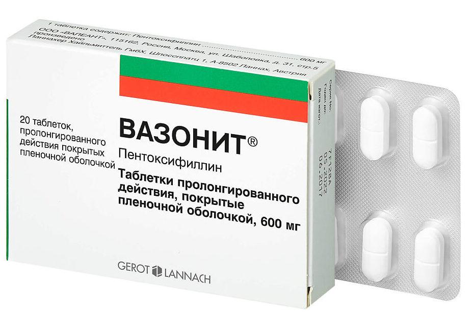 tabletki-vazonit-600mg