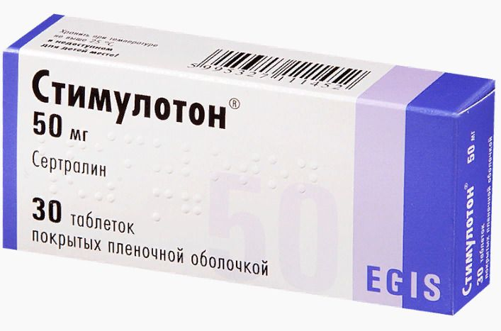 30-tabletok-50mg