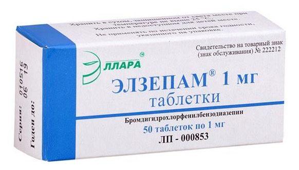 50-tabletki-elzepam-1mg