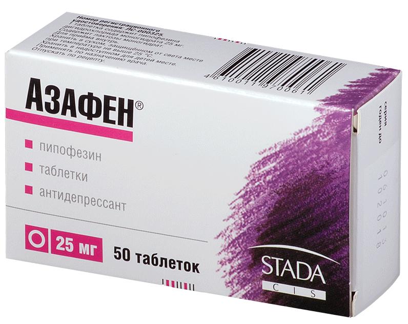 azafen-50-tabletok-instruktsiya-tsena-analogi