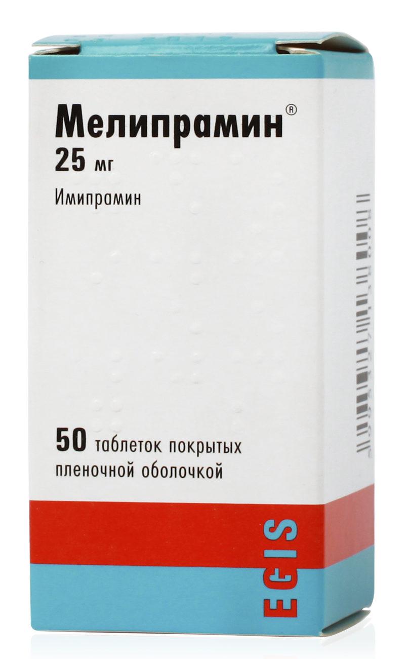 melipramin